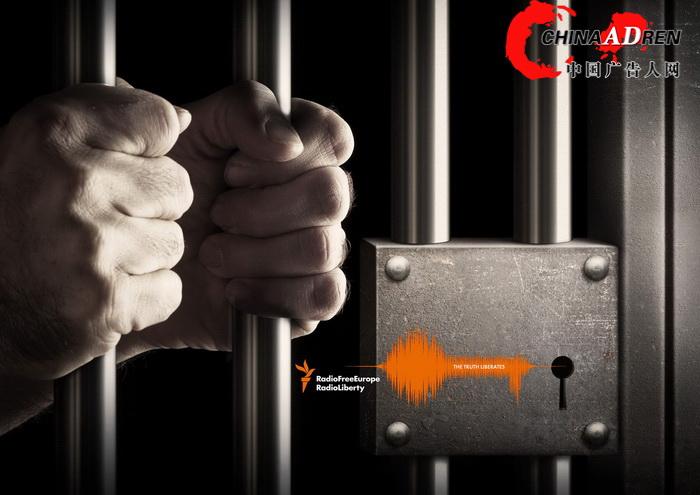 自由欧洲电台平面广告