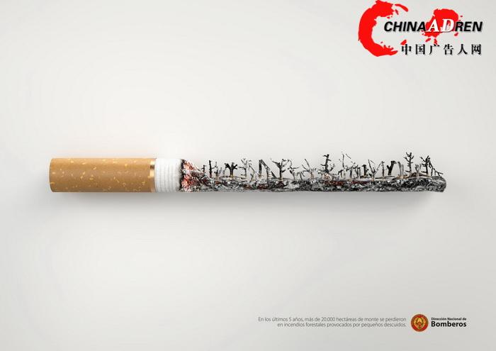 欧洲消防局平面广告