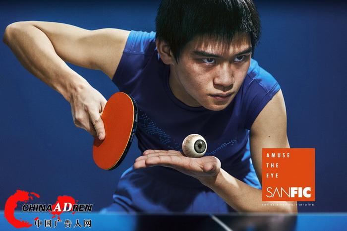 sanfic破坏球平面广告
