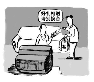 [原创]易受操纵的收视率调查该改革了 - 杨国栋 - 杨国栋的博客