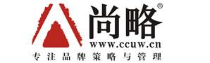 上海尚略品牌管理机构